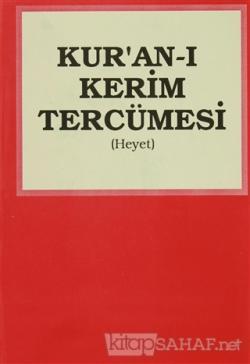 Kur'an-ı Kerim Tercümesi