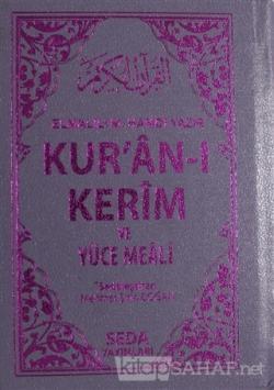 Kur'an-ı Kerim ve Yüce Meali (Cep Boy - Kod: 054) (Ciltli)