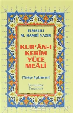 Kur'an-ı Kerim Yüce Meali - Metinsiz (Çanta Boy)