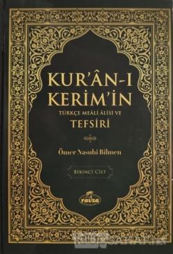 Kur'an-ı Kerim'in Türkçe Meali Alisi ve Tefsiri (8 Cilt Takım) (Ciltli)