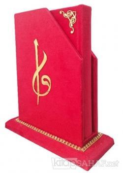 Maketli - Mühürlü Kadife Kutulu (Kesik) Kuranı Kerim (Orta Boy) - Kırmızı Renk (Ciltli)