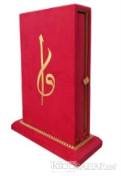 Maketli - Mühürlü Kadife Kutulu Kuranı Kerim (Orta Boy) - Kırmızı Renk (Ciltli)
