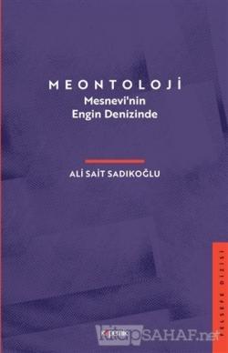 Meontoloji