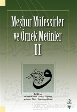Meşhur Müfessirler ve Örnek Metinler - 2