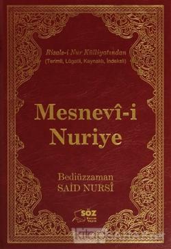 Mesnevi-i Nuriye (Büyük Boy) (Ciltli)