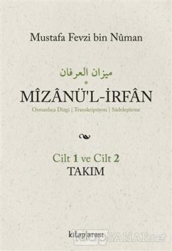 Mizanü'l-İrfan (2 Cilt Takım)