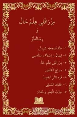 Mızraklı İlmihal Osmanlıca Yeni Dizgi