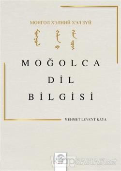 Moğolca Dil Bilgisi