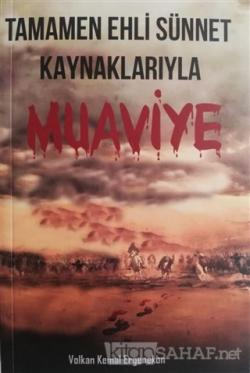 Muaviye