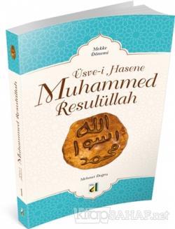 Muhammed Resulüllah