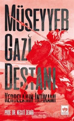 Müseyyeb Gazi Destanı