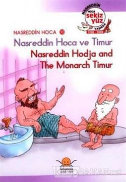 Nasreddin Hoca ve Timur -  Nasreddin Hodja and The Monarch Timur