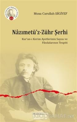 Nazımetü'z-Zühr Şerhi
