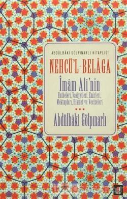 Nehcü'l-Belaga