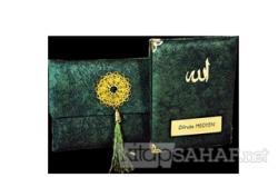 Nubuk Kumaş Kaplı ve Çantalı Yasin Kitabı Seti - K. Yeşil