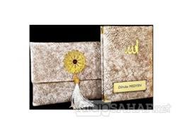 Nubuk Kumaş Kaplı ve Çantalı Yasin Kitabı Seti - Krem