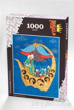 Nuh'un Gemisi (1000 Parça) - Ahşap Puzzle Türk Sanatı Serisi - (TS01-M)