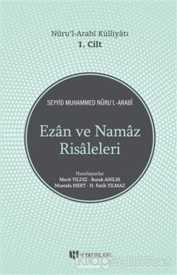 Nuru'l Arabi Külliyatı 1. Cilt
