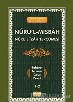 Nuru'l-Misbah Nuru'l İzah Tercümesi 1-2 (Ciltli)