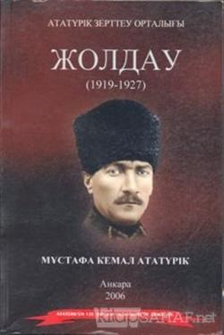 Nutuk (Kazakça)