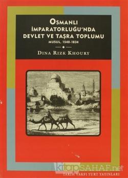 Osmanlı İmparatorluğunda Devlet ve Taşra Toplumu