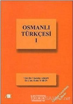 Osmanlı Türkçesi - 1