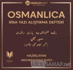 Osmanlıca Rika Yazı Alıştırma Defteri