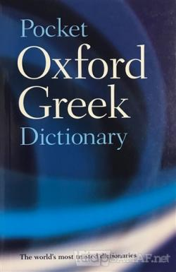 Pocket Oxford Greek Dictionary