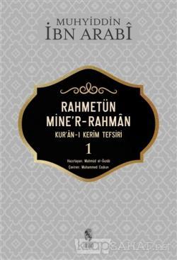 Rahmetün Mine'r-Rahman (Kur'an-ı Kerim Tefsiri 1) - Muhyiddin İbn Arab