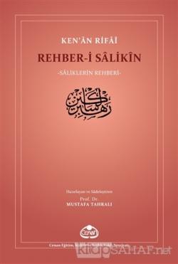 Rehber-i Salikin