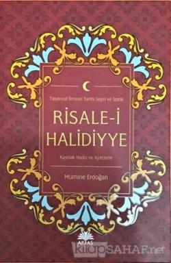 Risale-i Halidiyye (Ciltli)