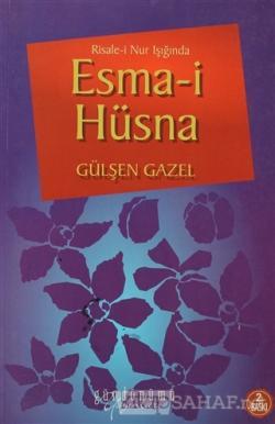 Risale-i Nur Işığında Esma-i Hüsna