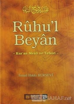 Ruhu'l Beyan Tefsiri - 19. Cilt