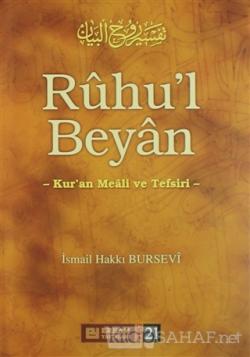 Ruhu'l Beyan Tefsiri - 21. Cilt (Ciltli)