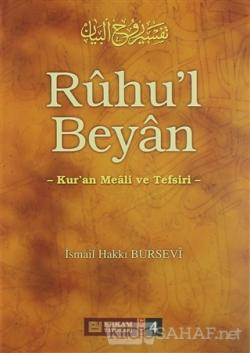 Ruhu'l Beyan Tefsiri - 4. Cilt (Ciltli)