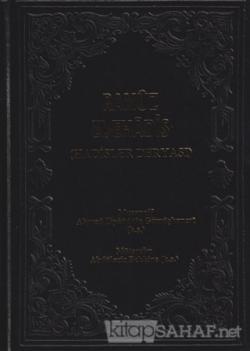 Rumuz El Hadis Hadisler Deryası - 1 (Ciltli)