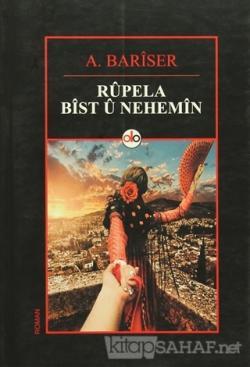 Rupela Bist U Nehemin