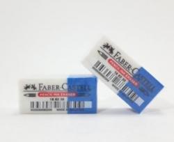 Faber-Castell Mavi Beyaz Tükenmez Kalem Silgisi