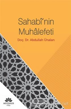 Sahabi'nin Muhalefeti