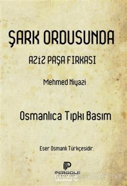 Şark Ordusunda Aziz Paşa Fırkası (Osmanlıca Tıpkı Basım)
