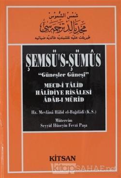 Şemsü's-Şümüs (Güneşler Güneşi) (Ciltli)