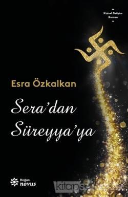 Sera'dan Süreyya'ya