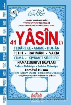 Sesli Yasin Türkçe Okunuşları ve Mealleri ile Birlikte - Şerif Mavi Orta Boy