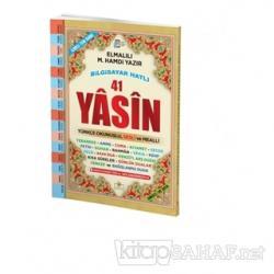 Sesli Yasini Şerif Türkçe Fihristli Cami Boy (Yasin-032)