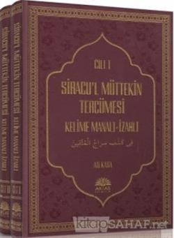 Siracu'l Müttekin Tercümesi Kelime Manalı-İzahlı (2 Cilt Takım) (Ciltli)
