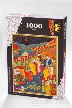 Surname - Minyatür (1000 Parça) - Ahşap Puzzle Türk Sanatı Serisi - (TS07-M)