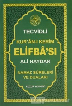 Tecvidli Kur'an-ı Kerim Elifba'sı (053)