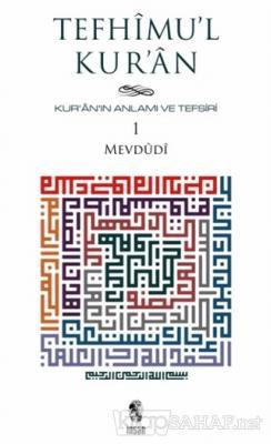 Tefhimu'l Kur'an - Kur'an'ın Anlamı ve Tefsiri (Küçük Boy) (7 Cilt Takım) (Ciltli)