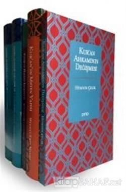 Tefsir Seti (4 Kitap) (Ciltli)