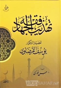 Tehzibü Fıkhu'l Cihad (Ciltli)